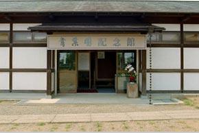 青葉園記念館の写真