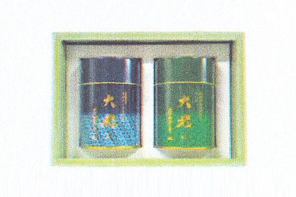 濃煎茶「大老」竹缶・花缶