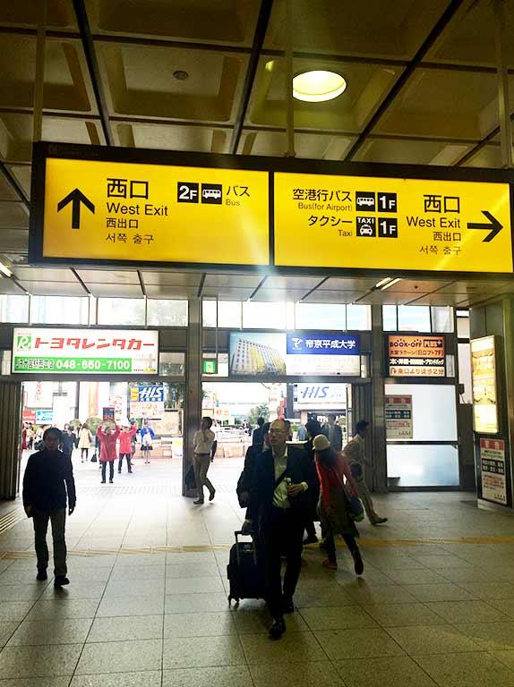 大宮駅西口の写真